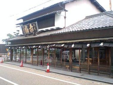 Ise_akahuku01