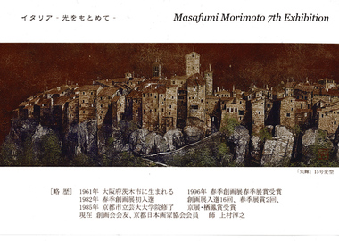 Morimotosensei