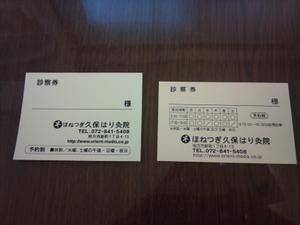 20110820_093106_2