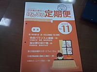 20120130_091958