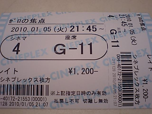 ついに観にキタ―(・∀・)―!!