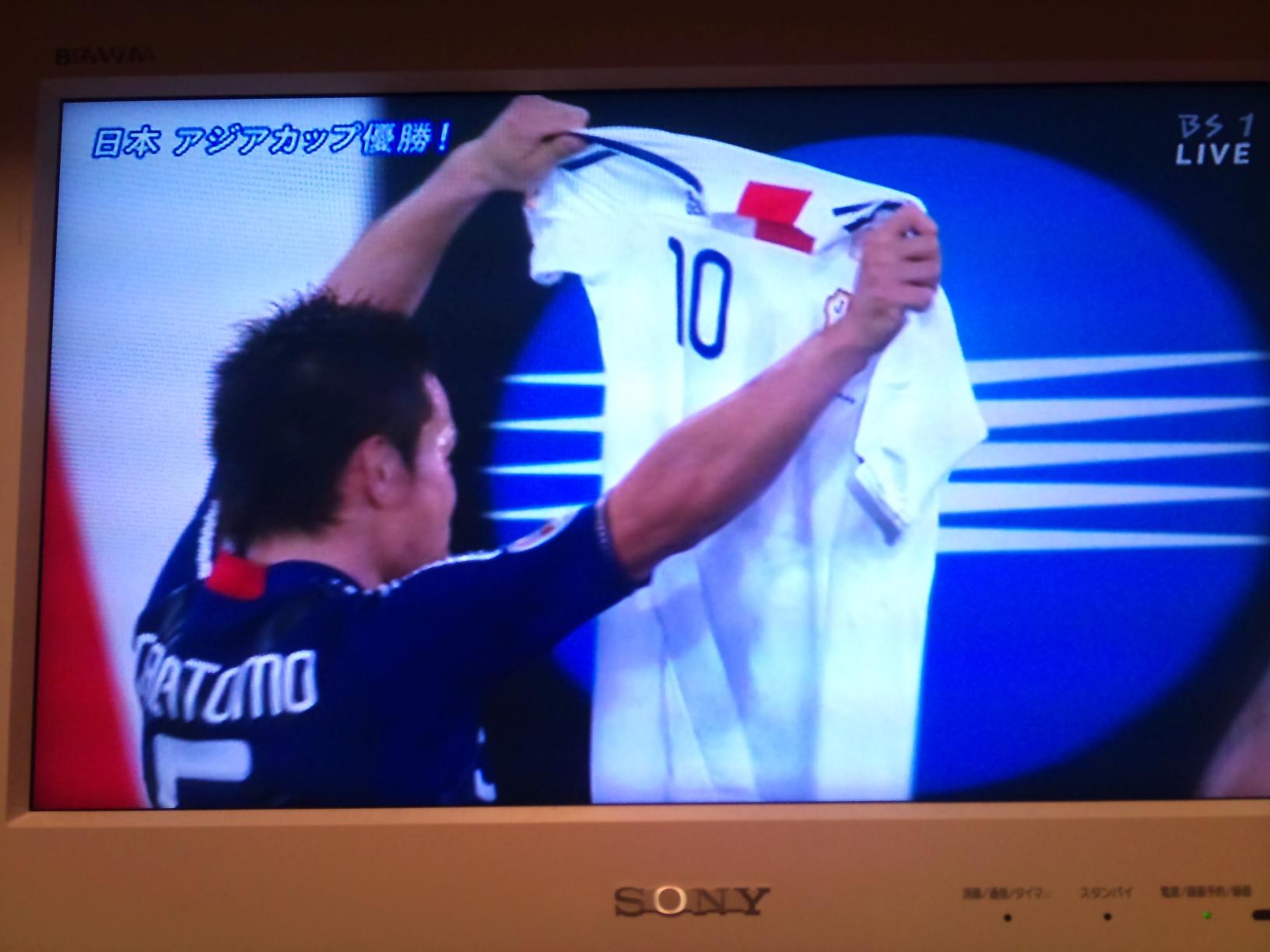 アジアカップとったどー!