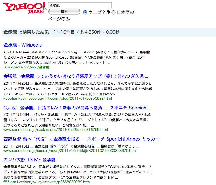 Yahoo_2