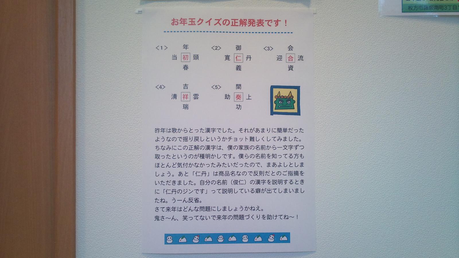 20130202_084904